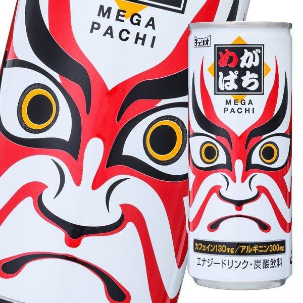 Mega Pachi Kabuki | Oishi Market