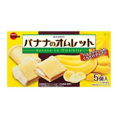 Gateau Moelleux - Crème & Banane | Oishi Market