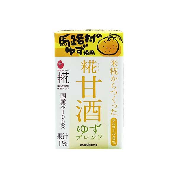 Koji Ama-Sake Yuzu | Oishi Market