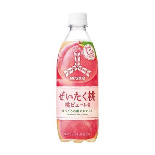 Mitsuya Luxury Peach Soda | Oishi Market