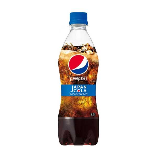 Pepsi Japan   Oishi Market