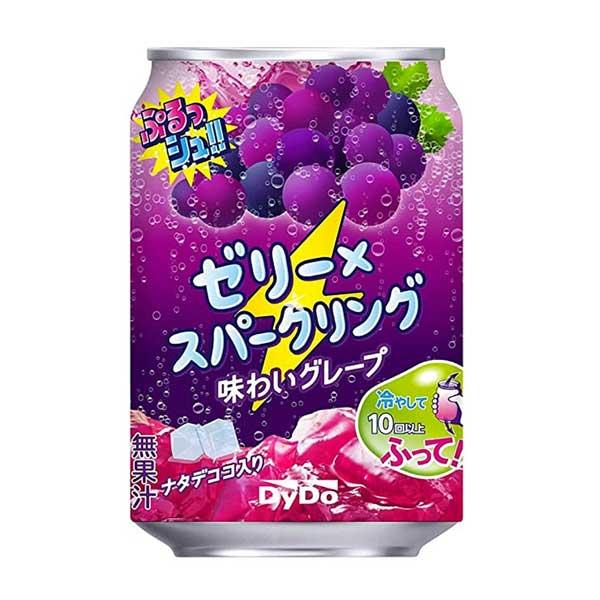 Jelly & Sparkling Raisin | Oishi Market