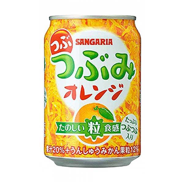 Tsubumi Orange | Oishi Market