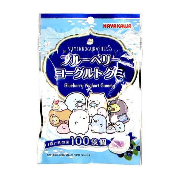Blueberry Yoghurt Gummy - Sumikko | Oishi Market