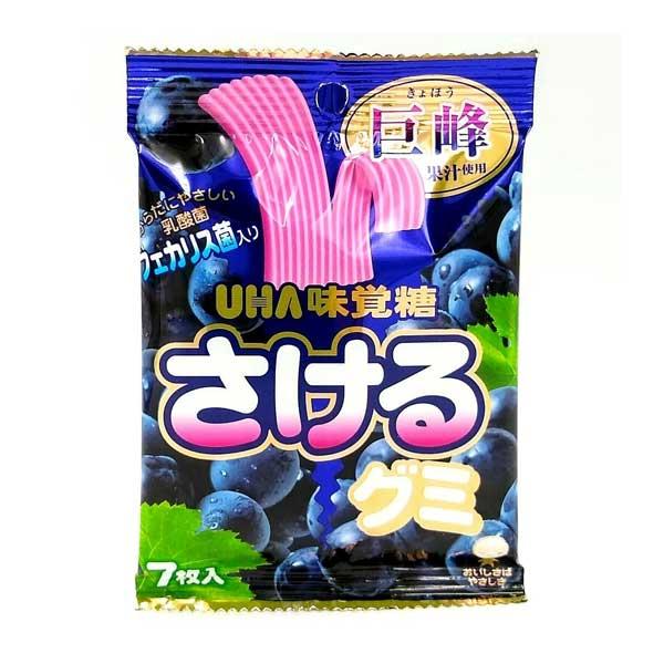 Sakeru Gummy Raisin | Oishi Market