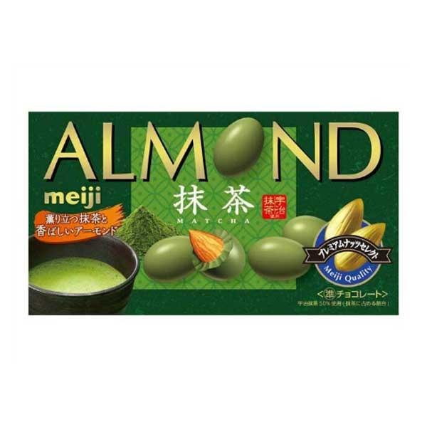 Almond Chocolate - Matcha | Oishi Market