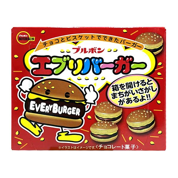 Burger Choco | Oishi Market