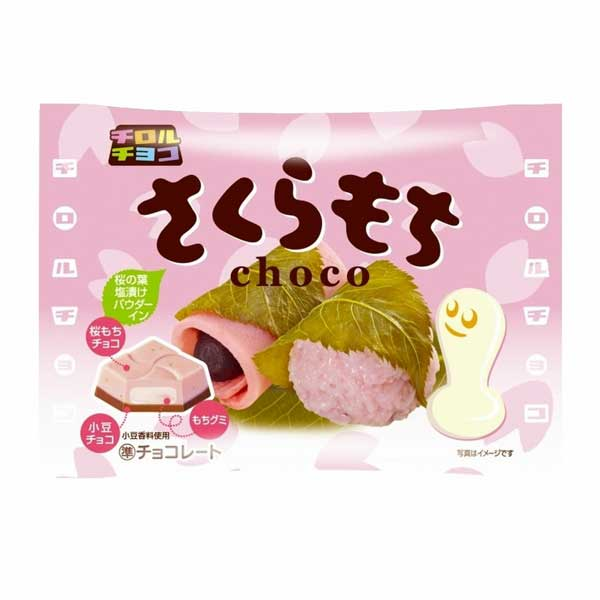 Choco Mochi - Sakura | Oishi Market