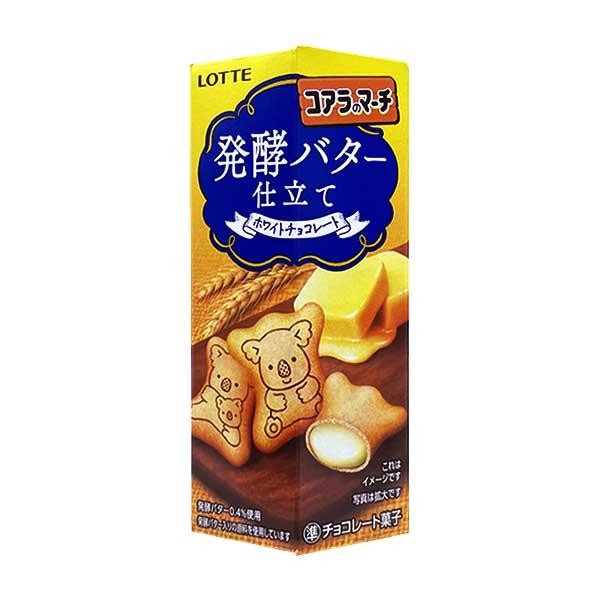Koala no Machi - Rich Butter   Oishi Market