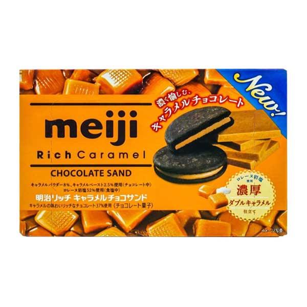 Meiji Cookies - Rich Caramel | Oishi Market