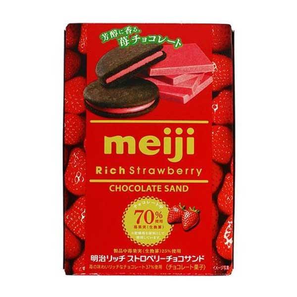 Meiji Cookies - Rich Strawberry | Oishi Market