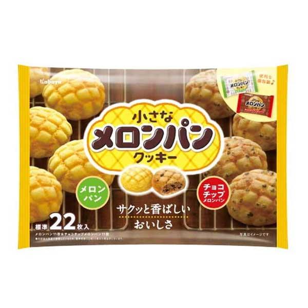 Mini Melon Pan & Choco Chips | Oishi Market
