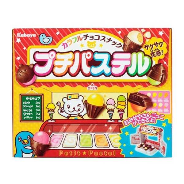 Petit Pastel Choco | Oishi Market