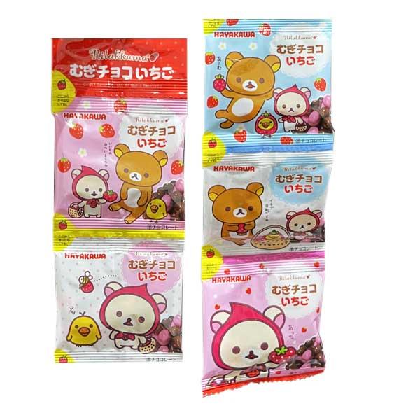 Rilakkuma - Mugi Chocolat & Fraise - 5 packs   Oishi Market