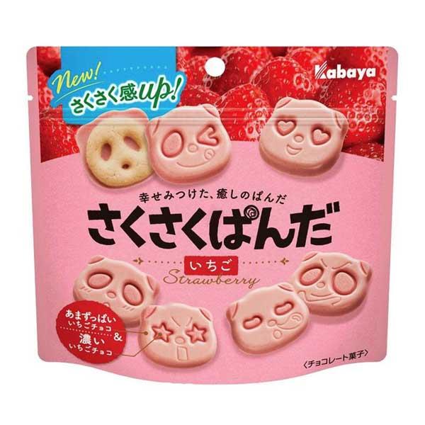 Saku Saku Panda - Fraise   Oishi Market