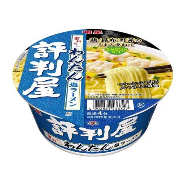 Hyobanya Cup Ramen - Shio Wantan   Oishi Market