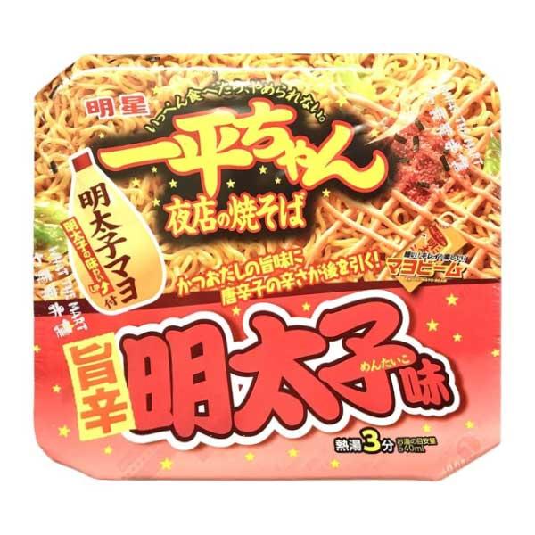 Ippeichan Yakisoba - Mentaiko   Oishi Market