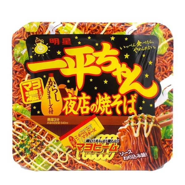 Ippeichan Yakisoba | Oishi Market