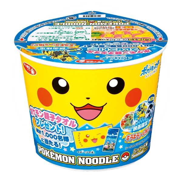 Ramen Pokemon - Fruit de Mer | Oishi Market