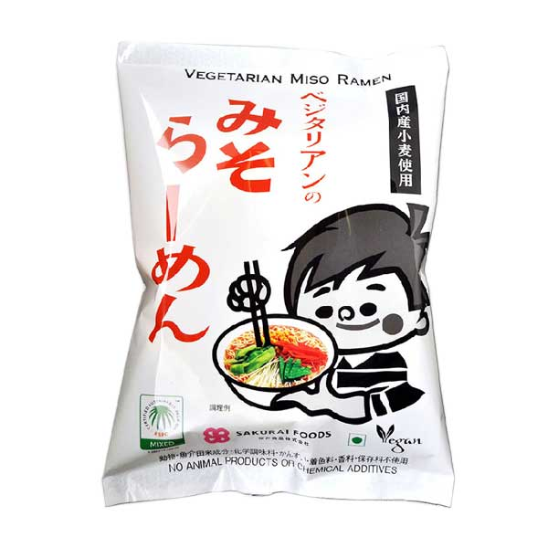Ramen Végétarien - Miso | Oishi Market