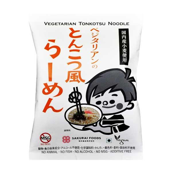 Ramen Végétarien - Tonkotsu Style   Oishi Market