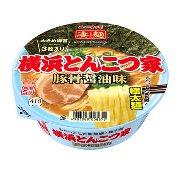 Yokohama Tonkotsu Cup Ramen | Oishi Market