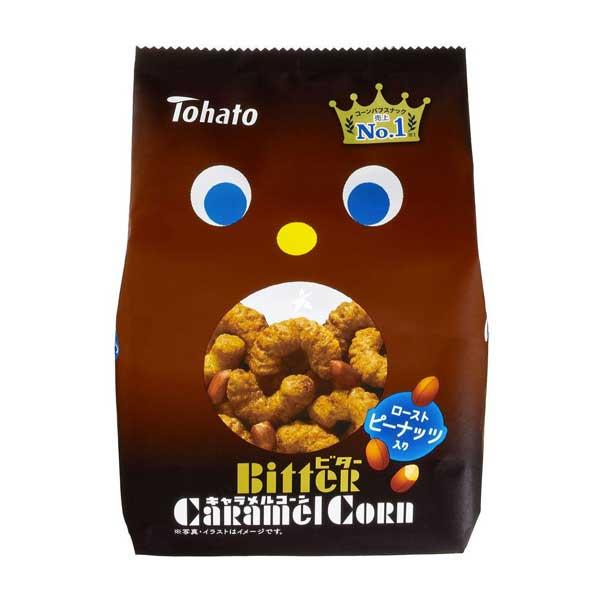 Caramel Corn - Bitter   Oishi Market