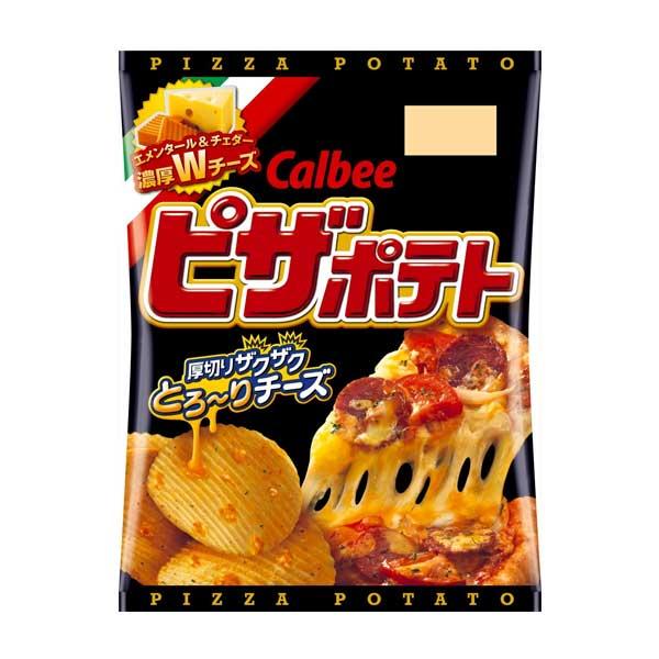 Chips Calbee - Pizza   Oishi Market