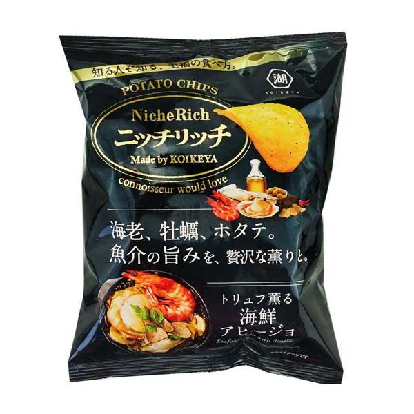 Chips - Fruits de Mer & Truffe | Oishi Market