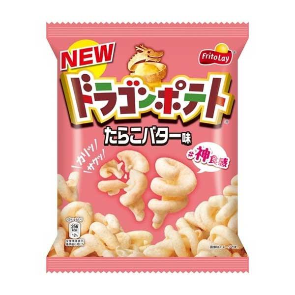 Dragon Potato - Tarako Beurre   Oishi Market