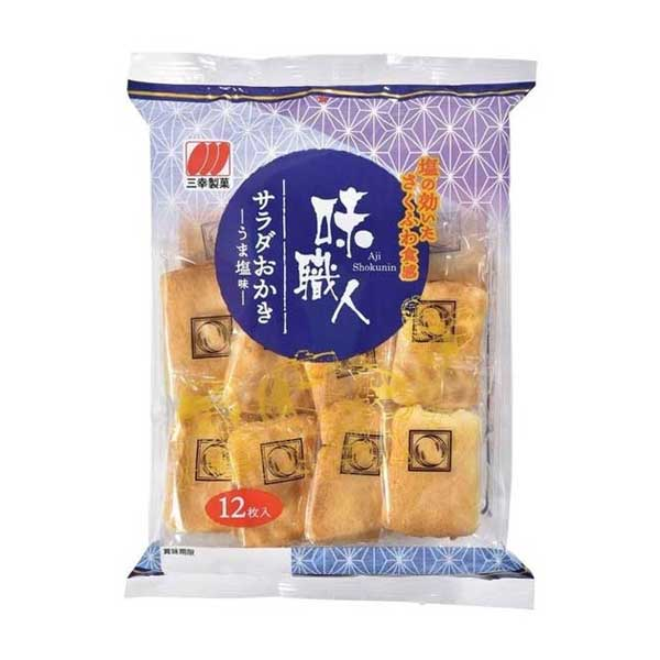 Rice Cracker Aji Shokunin - Sel | Oishi Market