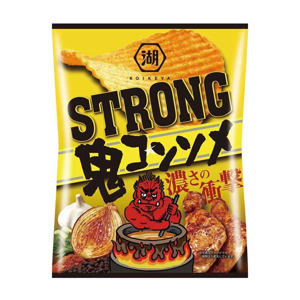 Strong - Poulet Grillé   Oishi Market