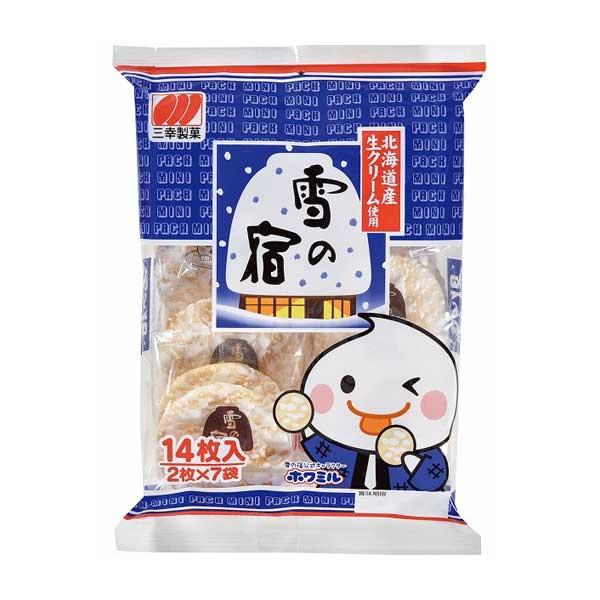 Rice Cracker - Sugar | Oishi Market