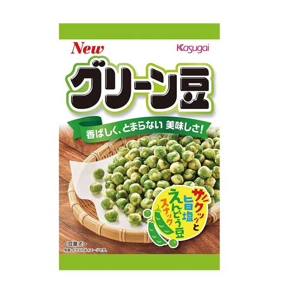 Wasabi Green Mame | Oishi Market