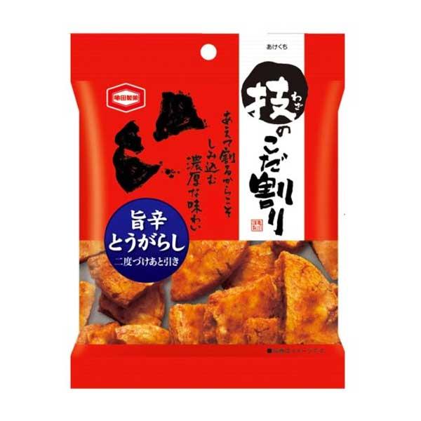 Waza no Kodawari - Hot Chilli   Oishi Market