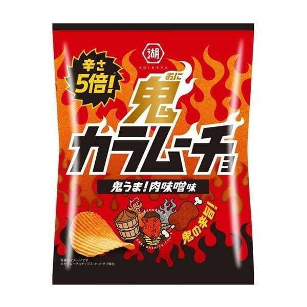 Chips - Oni Karamucho - Spicy   Oishi Market