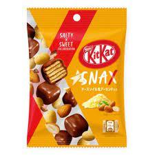 Kit Kat Ball - Cheese & Almond   Oishi Market