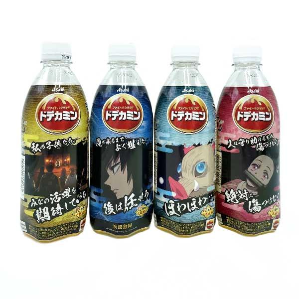 Dodeka-min Energy Drink - Kimetsu no Yaiba Edition   Oishi Market