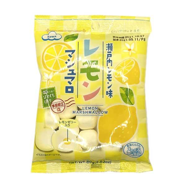 Marshmallow - Citron | Oishi Market