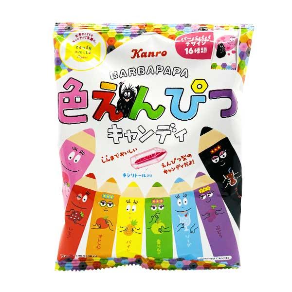 Pencil Candy - Edition Barbapapa | Oishi Market