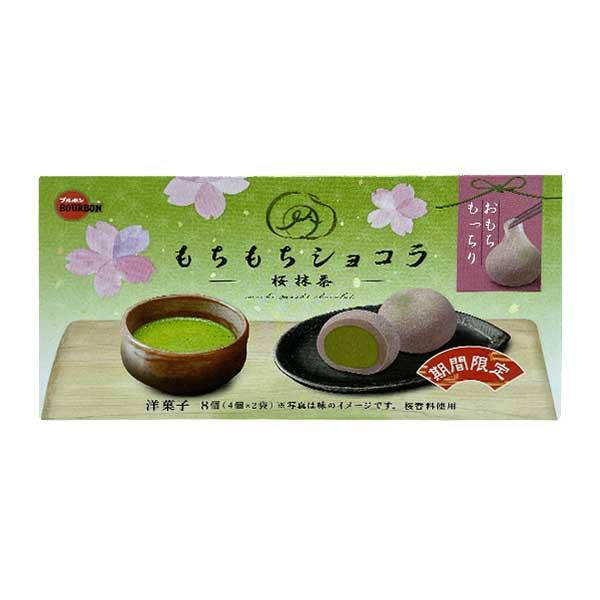 Mochi Chocolat Sakura Matcha | Oishi Market