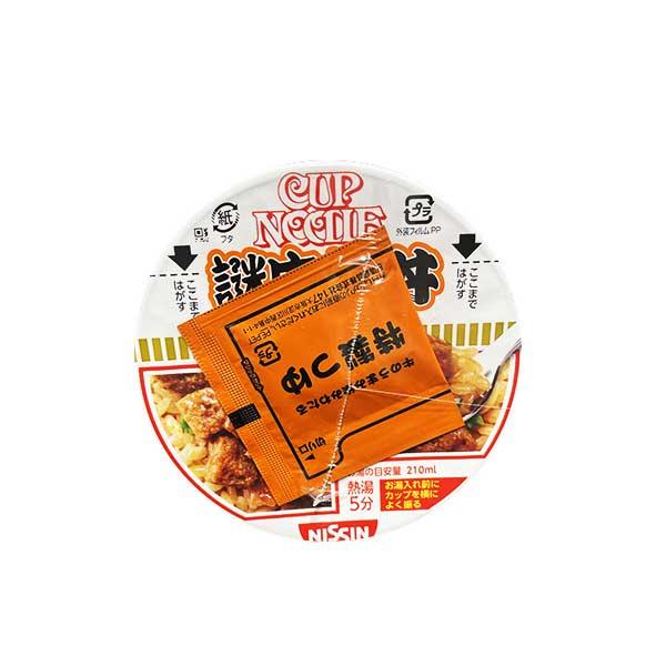 Cup Noodle - Gyudon   Oishi Market