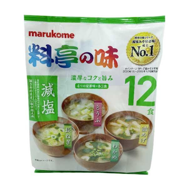 Miso - Value Pack | Oishi Market