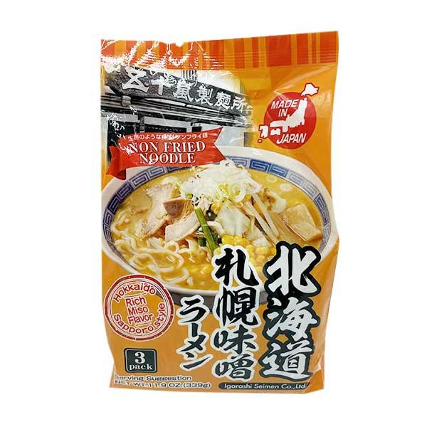 Non-Fried Vegan Ramen - Miso | Oishi Market