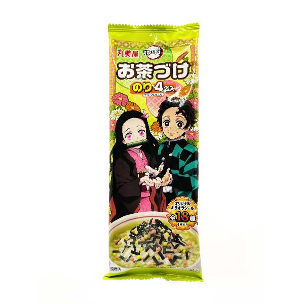 Ochazuke - Edition Kimetsu no Yaiba | Oishi Market