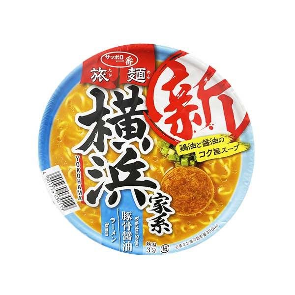 Ramen Tonkotsu Shoyu - Yokohama Style | Oishi Market