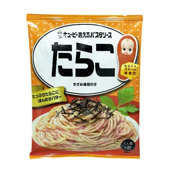 Sauce pour Pâtes - Tarako | Oishi Market