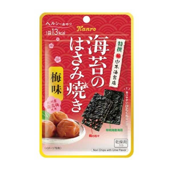 Seaweed Snack - Ume | Oishi Market