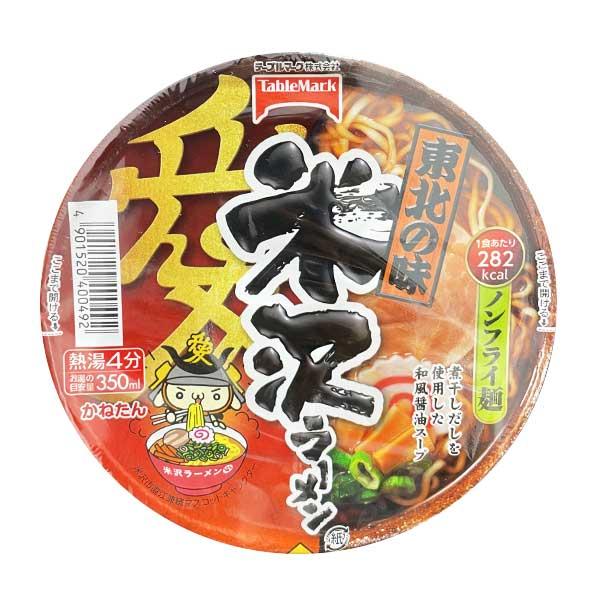Shoyu Ramen - Yonezawa Style | Oishi Market