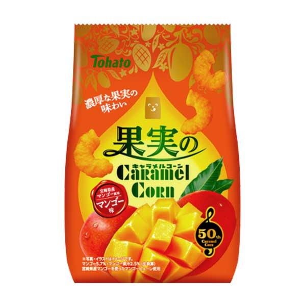 Caramel Corn - Mangue   Oishi Market